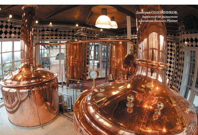 Бизнес план пивоварни